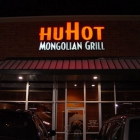 HuHot Entrance